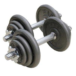 FITNESS MAD Dumbbell Set 20 kg 2 short bars 36 cm 4 spin locks 4x0.5 + 4x1.25 + 4x2.5 kg gewichten 25.4 mm hammertone Grijs