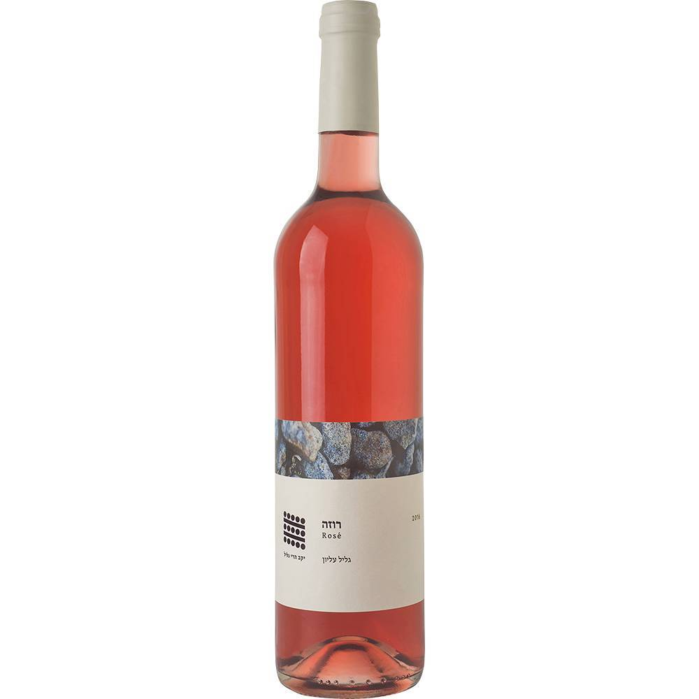 Galil Mountain Cabernet-Sauvignon Rose 2016