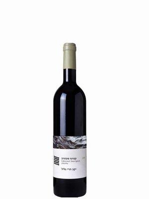 Galil Mountain Cabernet Sauvignon 2019 - Demi 0,375L