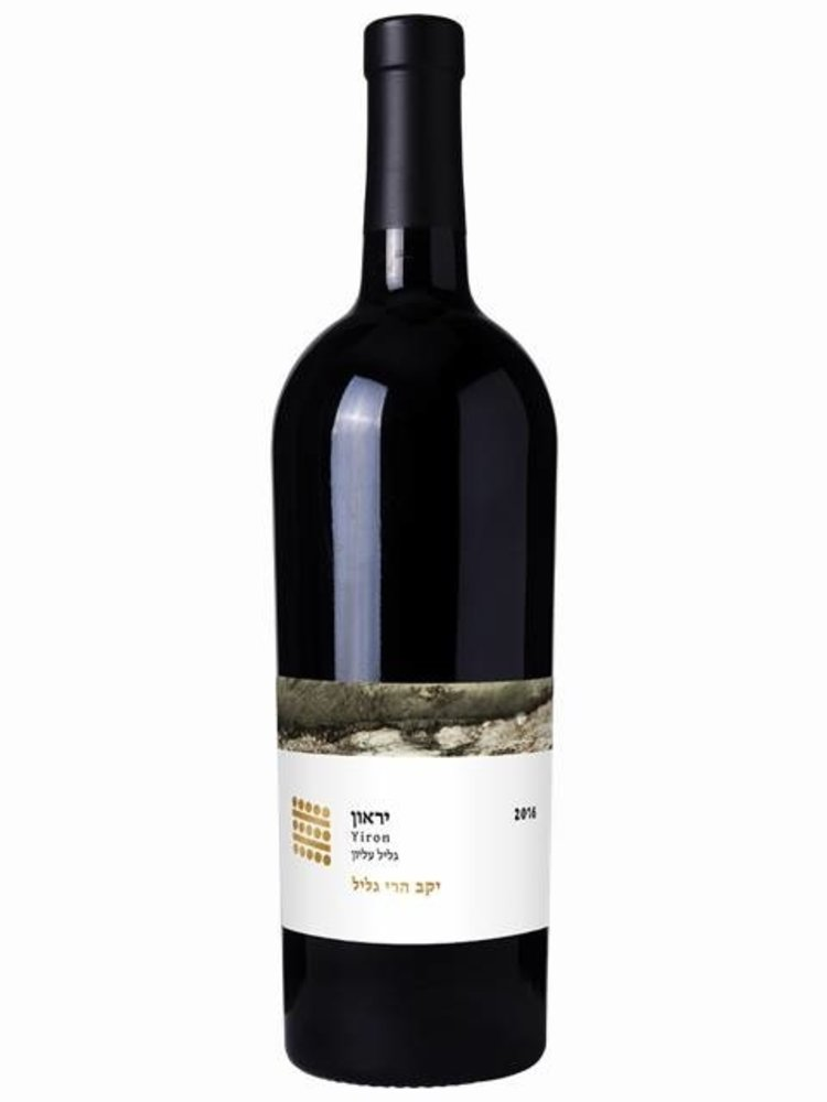 Galil Mountain Yiron 2017 - Flagship wine