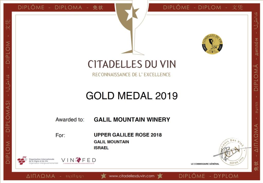 Galil Mountain Rose 2018