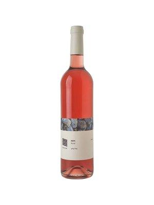 Galil Mountain Cabernet-Sauvignon Rose 2016