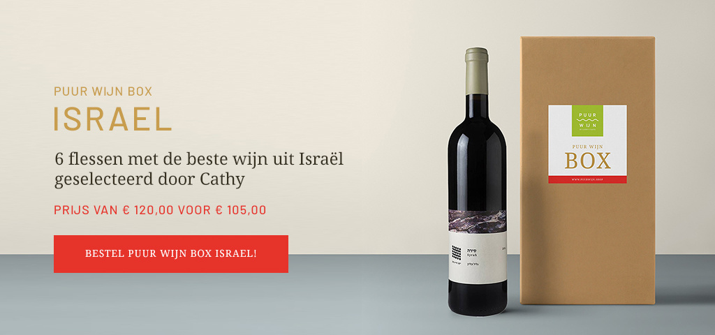 Puur Wijn Box Israel