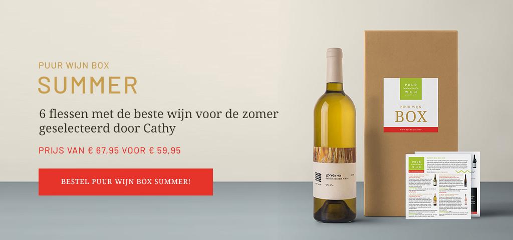 Puur Wijn Box Summer