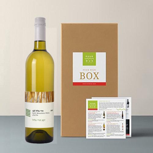 Puur Wijn NazomerBox wit 2020