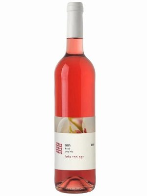 Galil Mountain Rose 2018
