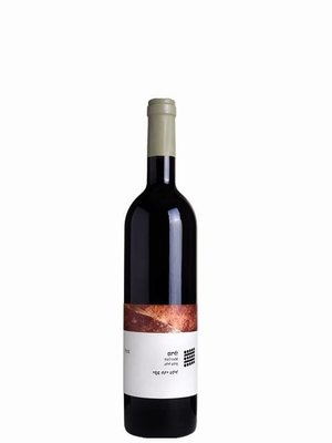 Galil Mountain Merlot 2018 - Half 0,375L