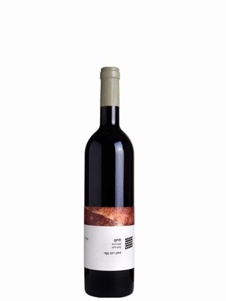 Galil Mountain Merlot 2018 - Half 0,375L