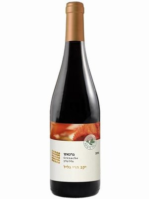 Galil Mountain Grenache 2016