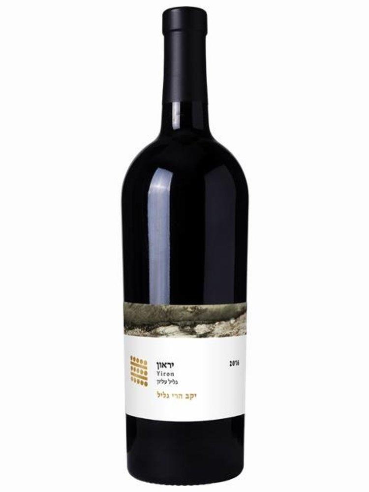 Galil Mountain Yiron 2016 - Flagship wine
