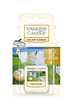 Yankee Candle Yankee Candle Car Jar Ultimate Clean Cotton