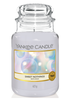 Yankee Candle Yankee Candle Sweet Nothings Large Jar