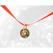 Segment Ring Charm - Coin