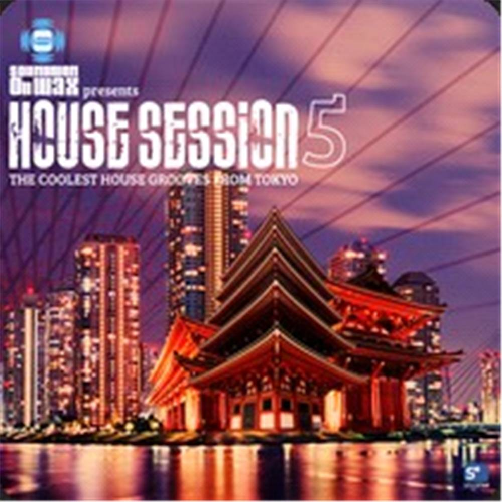 House Session 5