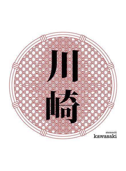 Stereociti - Kawasaki