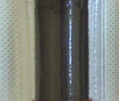 METO METO tang Basic 822