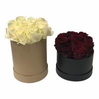 Flowerbox Natur