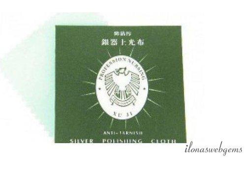 Mini zilver poetsdoekje