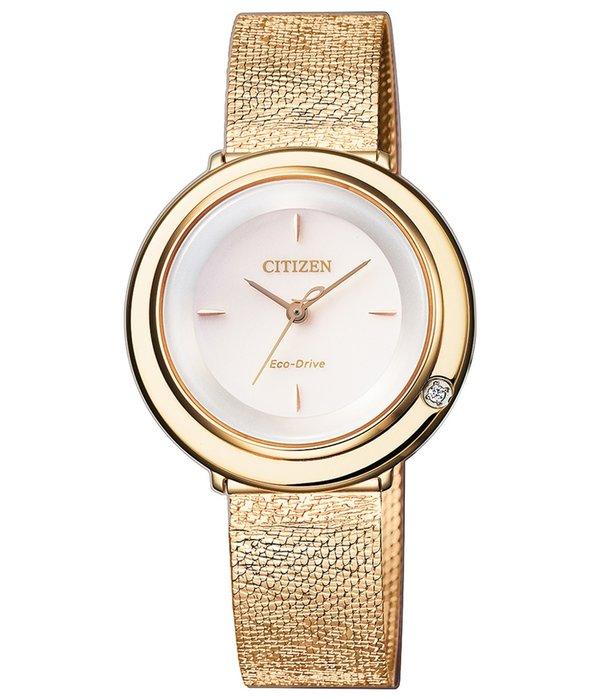 Citizen EM0643-84X 31mm 5ATM