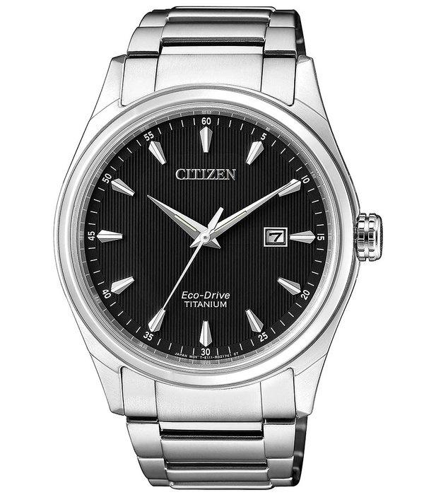 Citizen BM7360-82E Eco-Drive Super Titanium heren 41mm 10ATM