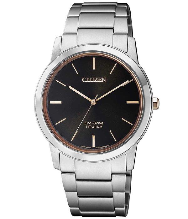Citizen FE7024-84E Eco-Drive Super Titanium dames 34mm 5ATM
