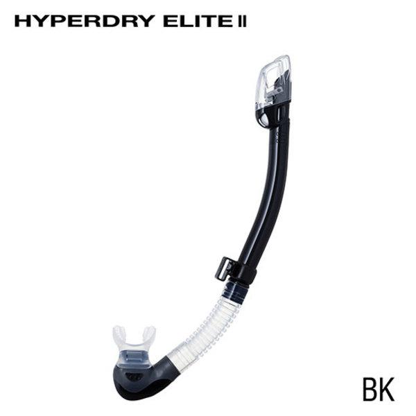 Hyperdry Elite II