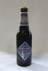 CINEY BROWN 25 CL