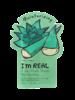 tonymoly Tony Moly I'm Aloe Sheet Mask