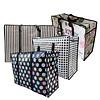 MixMamas Big Shopper / Opbergtas / Waszak XL Modern - 70 x 50 cm - Set van 4