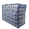 MixMamas Big Shopper / Opbergtas / Waszak XL 70x50cm - Blauw