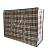 MixMamas Big Shopper / Opbergtas / Waszak XL - 70 x 50 cm - Zwart