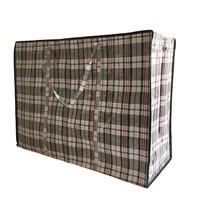 Big Shopper / Opbergtas / Waszak XL - 70 x 50 cm - Zwart