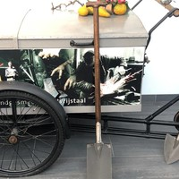 Vintage Pelle bêche avec repose-pied Limited Edition