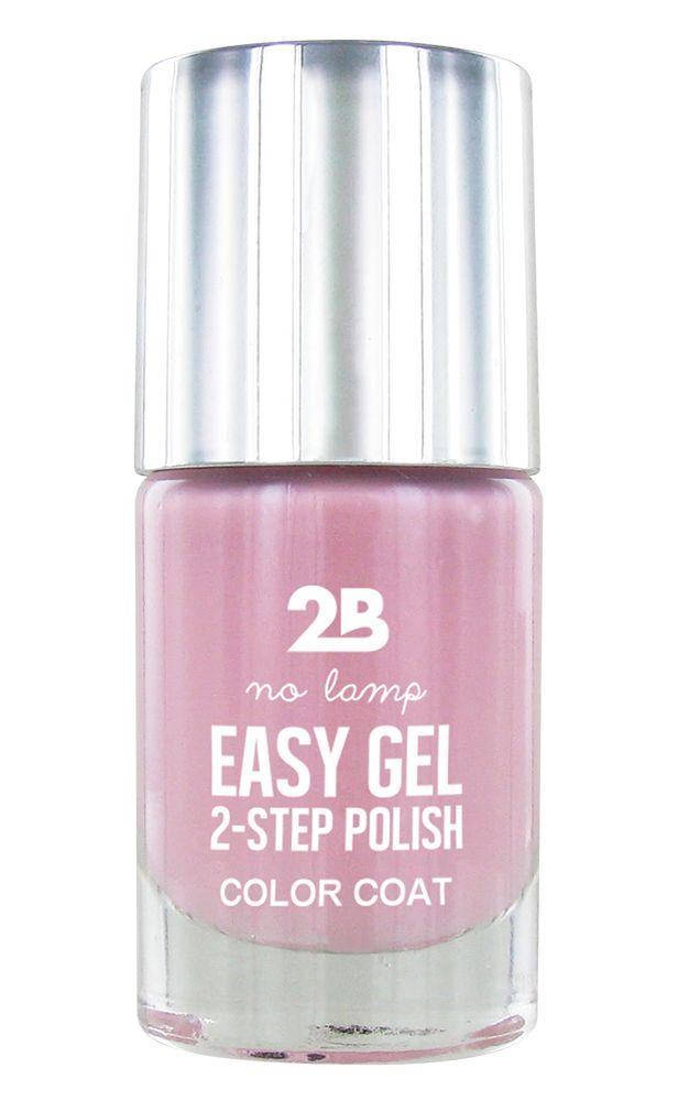 2B Cosmetics Easy gel 2 step polish - Fairytale Pink