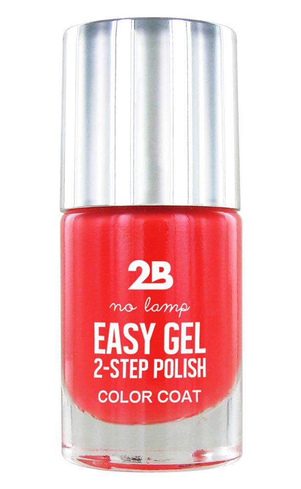 2B Cosmetics Easy gel 2 step polish - Crazy Papaya