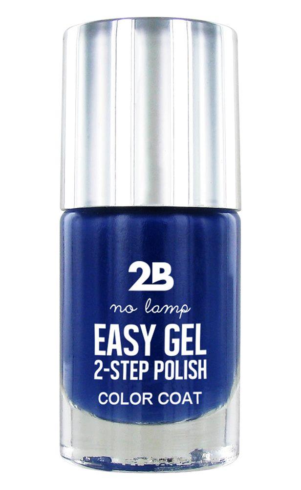 2B Cosmetics Easy gel 2 step polish - Kings Blue