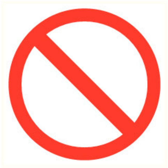 Pikt-o-Norm Pictogram verboden toegang