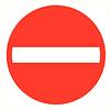 Pikt-o-Norm Pictogram verboden enkele richting