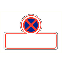 Pictogram parking prohibited with text