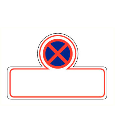 Pikt-o-Norm Pictogram parking prohibited with text