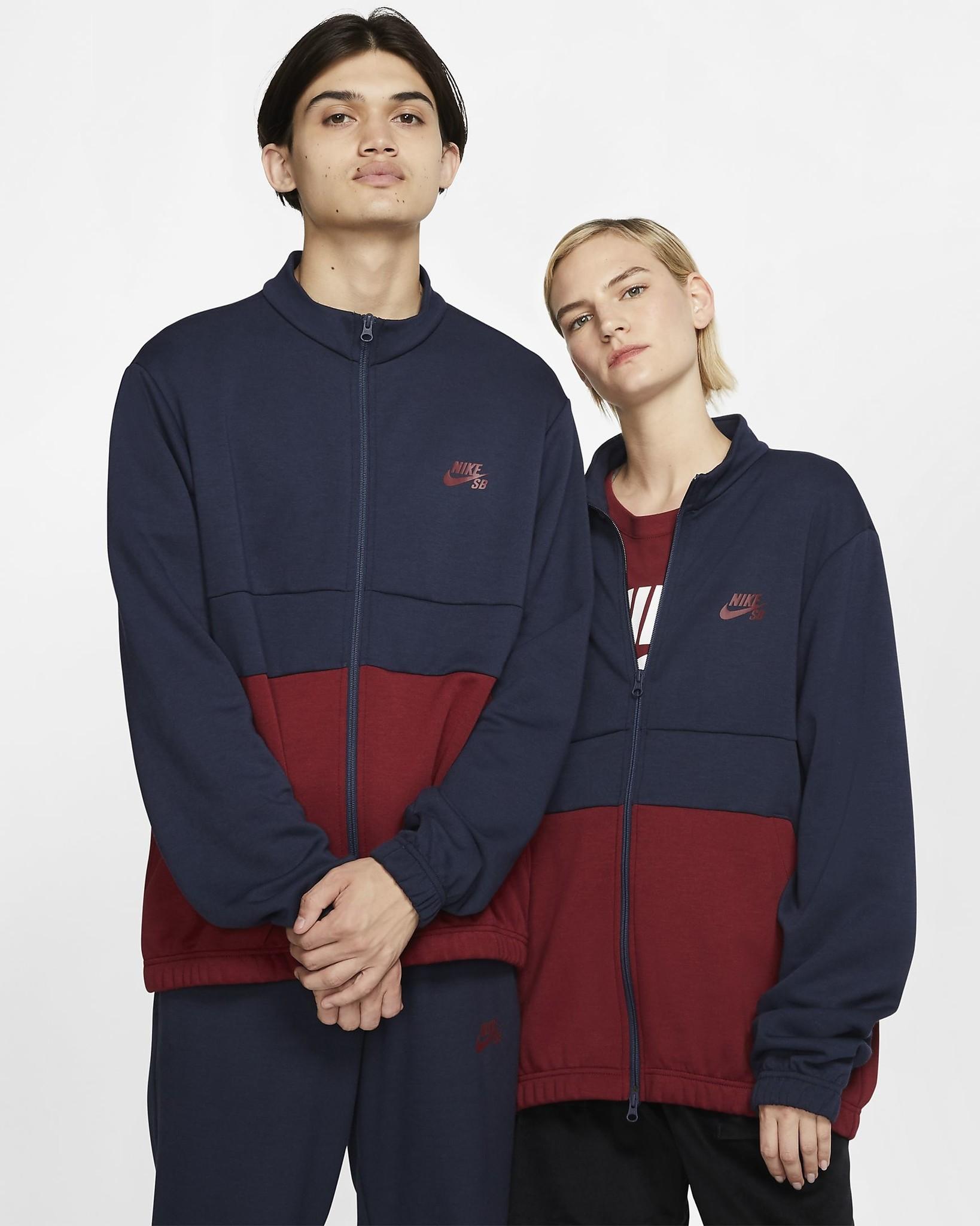 Nike SB Nike Mens Skate Track Jacket