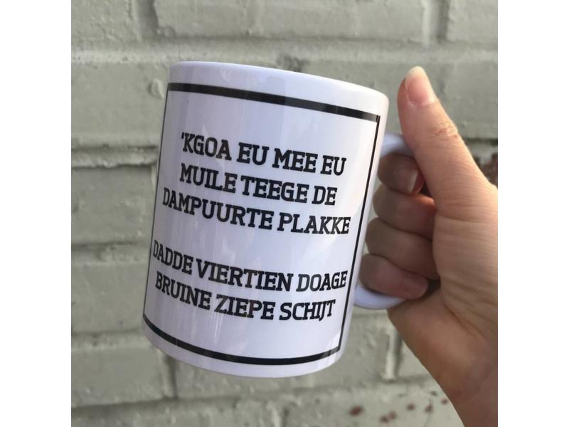 Urban Merch Beker 'Kgoa Eu Mee Eu Muile'