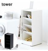 Yamazaki  Pen Stand 'Tower'