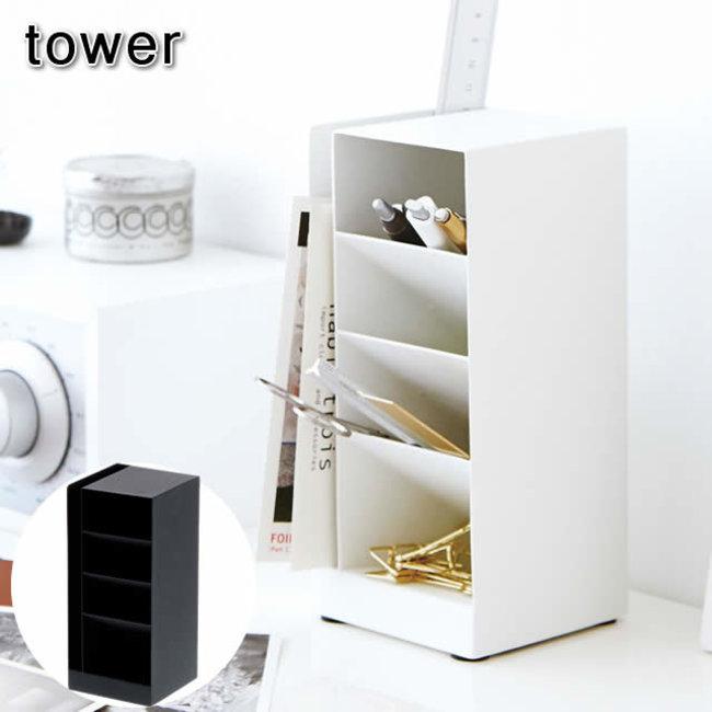 Pennenhouder 'Tower'