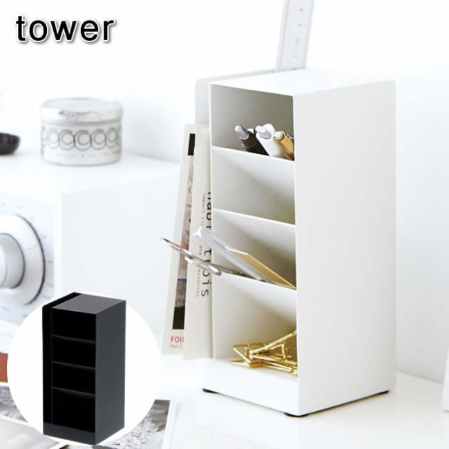 Support de Stylo 'Tower'