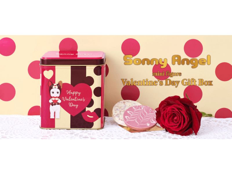 Sonny Angel Sonny Angel Valentine's Gift Box 2020 - limited edition
