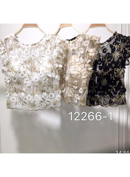 LIMITED TOP WHITE 2.0