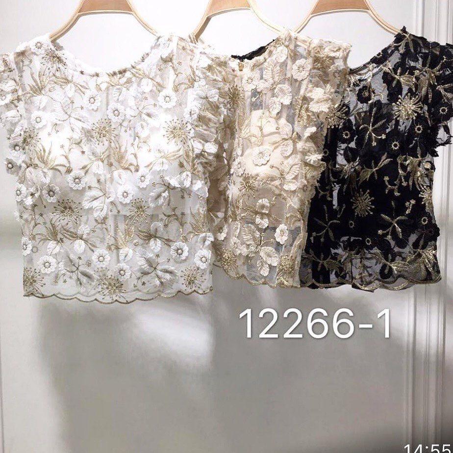 LIMITED TOP BEIGE