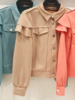 SUEDELINE JACKET MINT