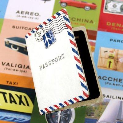 Paspoort cover